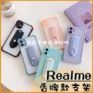 盾牌支架|Realme 7 X7 Pro Realme 5 6 6i Realme C3 XT 磨砂防指紋 四角防摔 保護套 軟殼 手機殼