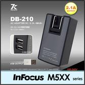 ▼佳美能 DB-210 USB 電源供應器/充電器/旅充/鴻海 InFocus M510/M511/M518/M510T/M530/M535/M550