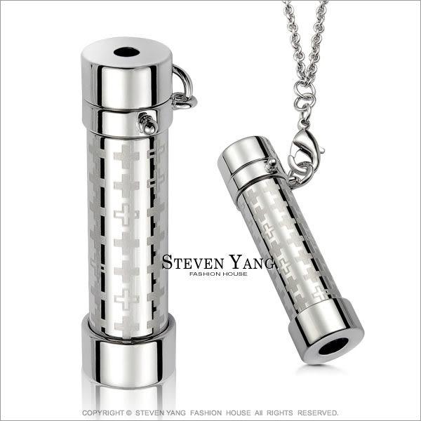 項鍊 送刻字「信仰愛情」萬花筒項鍊 十字架 採施華洛世奇水晶 聖誕節禮物