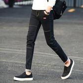 夏季薄款黑色九分牛仔褲男士韓版修身小腳褲潮男裝休閒彈力男褲子『潮流世家』