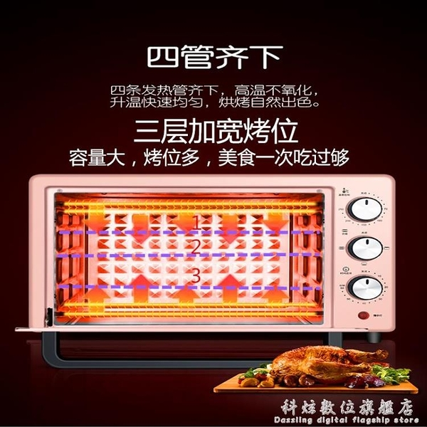 220V小沃熊電烤箱家用小型烘焙多功能烤箱22L升大容量全自動干果 科炫數位