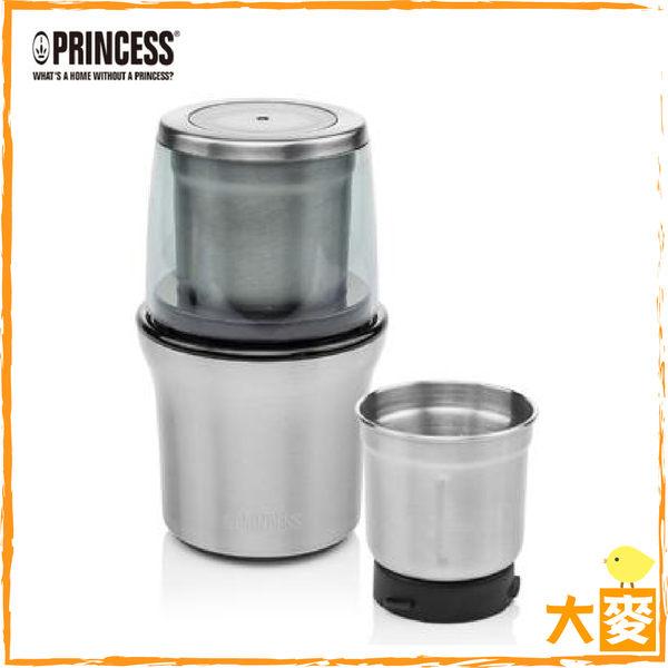 公司貨【PRINCESS荷蘭公主】不鏽鋼乾濕兩用多功能研磨機 221030
