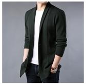 現貨 純色外套中長款韓版男裝開衫針織線衫【聚可愛】