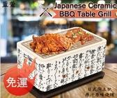 烤爐架 日式燒烤爐烤肉陶土爐室內家用木炭烤爐日本 - 夢藝家