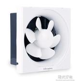 排氣扇家用靜音廚房百葉窗式換氣扇油煙抽風機衛生間排煙排風8寸 220vNMS陽光好物