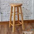 吧檯椅 實木吧臺凳創意家用現代簡約高腳凳前臺收銀高凳子北歐休閒酒吧椅 LX 非凡