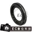 【EC數位】 JJC Canon ES-52 金屬遮光罩  LH-52 EF 40mm f/2.8 STM 餅乾鏡