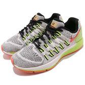 ~四折 ~Nike 慢跑鞋Wmns Air Zoom Odyssey 白灰綠 鞋舒適緩震女
