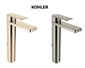 【 麗室衛浴】美國KOHLER活動促銷 Parallel 加高面盆龍頭 法蘭金K-23478T-4-AF / 霧鎳-BN