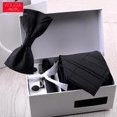 男士領帶8CM英倫風套裝 正裝商務工作上班黑色條紋時尚寬領帶盒裝 錢夫人