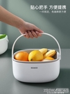 雙層家用廚房洗菜盆瀝水籃菜籃子客廳茶幾果盤多功能洗水果濾水籃 『新佰數位屋』