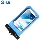逸奇e-Kit SJ-P068_5.5吋手機防水袋20米保護套/適用Samsung/HTC/I6/I7PLUS/I8PLUS蝴蝶機/附魔鬼氈臂帶