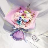情人節畢業季生日禮物PVC透明全景香皂肥皂花18朵玫瑰花束送女友