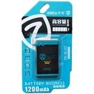 [富廉網] BL-5C 鋰電池...
