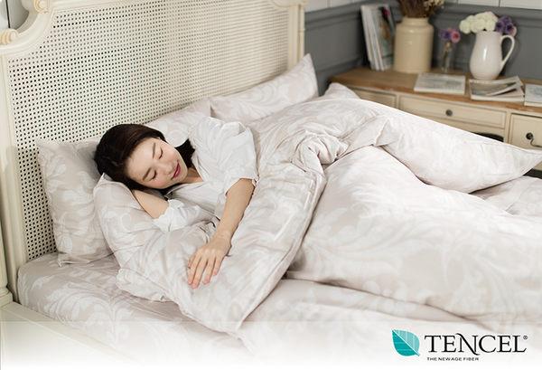 快速出貨【LORIA洛莉亞】超便宜平價天絲TENCEL天絲兩件式床包組~單人【時尚生活】