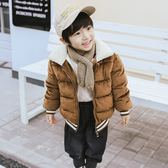 兒童金絲絨棉衣男童女童冬裝棉襖寶寶外套中小童嬰幼加厚棉服反季