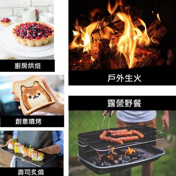 【All Splendid】高質感瓦斯噴槍 生火/烤布蕾/廚房用具/料理炙燒/五金修繕/加溫解凍登山露營
