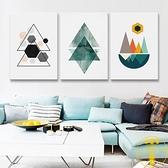 1副 客廳背景墻裝飾畫玄關畫幾何抽象臥室餐廳掛畫【雲木雜貨】
