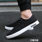 夏季男鞋韓版潮流休閒百搭帆布小白板鞋精神社會小伙布鞋潮鞋白鞋『艾麗花園』
