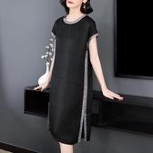 洋裝 大碼銅氨絲連身裙黑色氣質寬鬆名媛中長款裙子 週年慶降價
