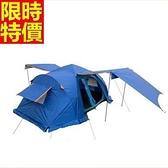 帳篷 露營登山用-超大空間防水透氣戶外6-8人帳篷2色68u24【時尚巴黎】