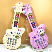 兒童小吉他多功能寶寶音樂玩具0-1-3歲2女孩嬰幼兒益智啟蒙男  創意家居生活館