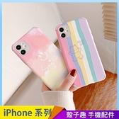 彩色條紋 iPhone 12 mini iPhone 12 11 pro Max 浮雕手機殼 水彩文青 保護鏡頭 全包蠶絲 四角加厚 防摔軟殼