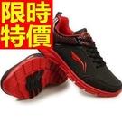 慢跑鞋運動鞋耐穿-創意休閒透氣輕量重現男鞋子61h2【時尚巴黎】