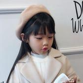 韓國秋冬女寶寶貝雷帽子女童羊毛帽兒童蓓蕾帽女孩時尚帽親子帽潮 道禾生活館