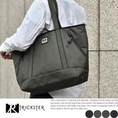 現貨【TRICKSTER】日本品牌 斜背包 肩背包 B4 大容量托特包 3用手拿包【tr1605】