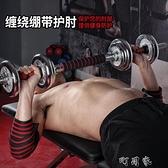TMT運動護肘男健身護腕護具舉重繃帶綁帶女臥推大力量訓練助力帶 【618特惠】
