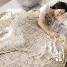 五層竹棉毛巾被單雙人紗布夏涼被蓋毯純棉毛...