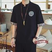 短袖唐裝 東權古町中國風夏季新款亞麻短袖t恤男士V領寬鬆半袖唐裝復古上衣 薇薇