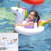 新款火烈鳥游泳圈成人救生圈防爆加厚獨角獸水上兒童坐騎浮排浮床花間公主
