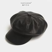 貝雷帽日系英倫復古皮帽女秋冬季八角帽【少女顏究院】