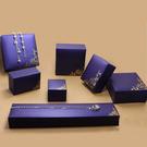 晴日小舖 Silver 首飾 墜飾盒 珠寶盒 兩用款 不含飾品 [ GGB 024 ]