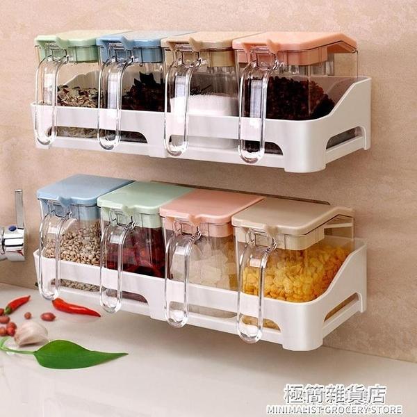 廚房壁掛調味盒套裝塑料調料架家用帶勺調味罐佐料盒調料盒收納架   雙十二全館免運