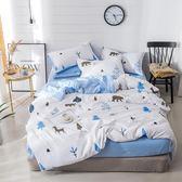 水洗棉四件套1.5m/1.8m/2.0米床單被套雙人床上用品單人1.2三件套尾牙 限時鉅惠