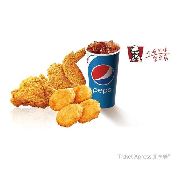 肯德基雙雞B套餐兌換券