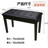 【雙十二】秒殺鋼琴凳多款實木凳面雙人鋼琴凳電鋼琴凳子鋼琴椅琴凳單人帶書箱gogo購