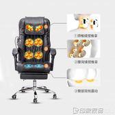 220V 電動辦公室按摩椅子多功能家用全自動老人全身小型揉捏老年人新款CY 印象家品旗艦店