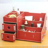 化妝收納盒創意木質化妝品收納盒桌面辦公大號抽屜式雜物整理盒 蘿莉小腳ㄚ