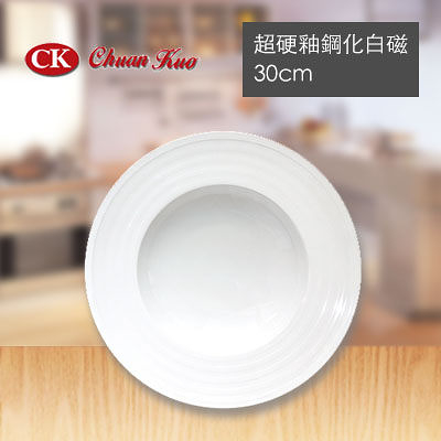 【CK】Pasta Plate 義大利麵盤 (10入)