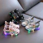 兒童包頭涼鞋亮燈2021夏季新款男女童椰子鞋軟底閃光寶寶鞋子小童 幸福第一站