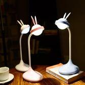 台燈 書桌大學生可充電式宿舍床頭兒童學習LED迷你可愛小學生  蒂小屋服飾 618下殺好禮