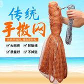 傳統手撒魚網輪胎線手拋網自動漁網捕魚手工拋網甩網旋網魚具漁具台北日光