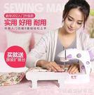 俞華202家用迷你縫紉機小型全自動多功能吃厚微型台式電動縫紉機YTL Life Story