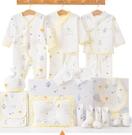 新生兒禮盒套裝純棉嬰兒衣服...