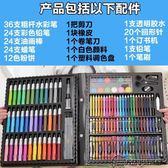 150支畫筆套盒 出口意大利兒童環保無毒彩色六一61繪畫禮物推薦