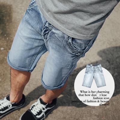 短褲 立體抓皺洗舊刷色牛仔短褲【N9565J】